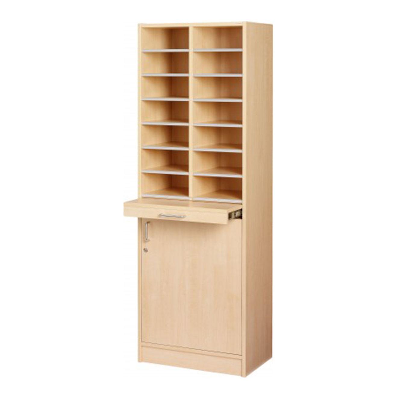 Floor Model - Pigeon Hole Cabinet - Birch