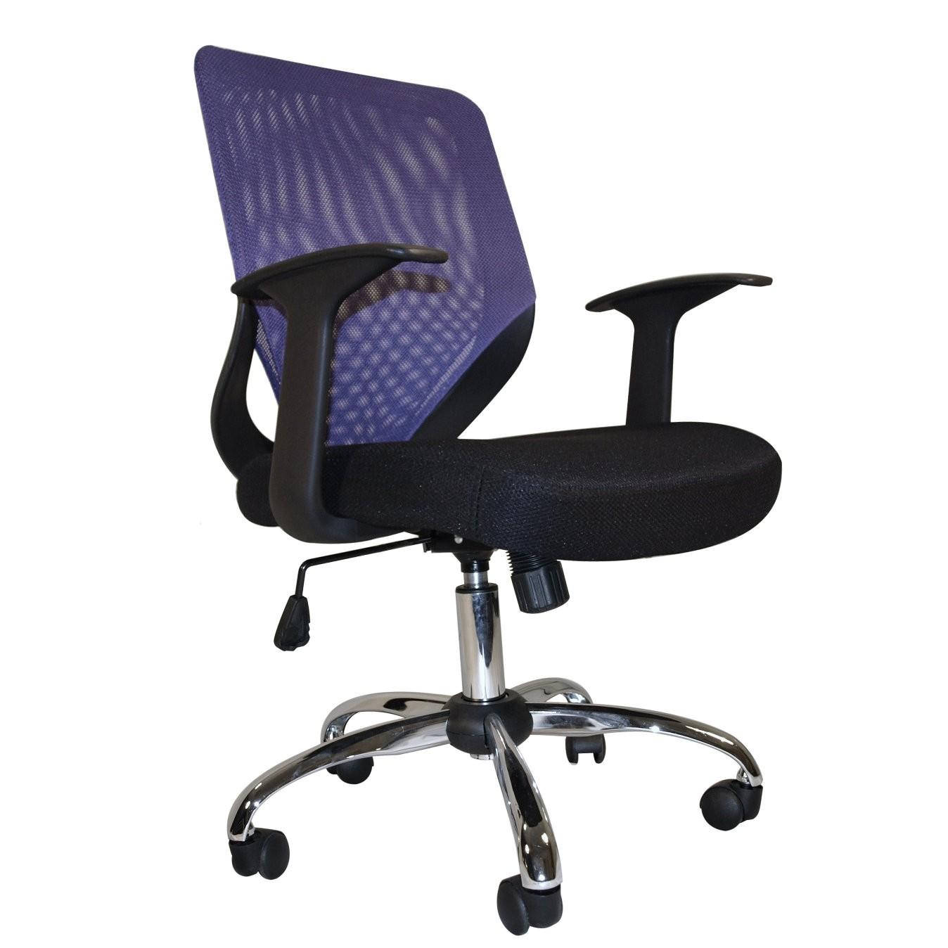 Atlanta Purple Mesh Back Office Chair