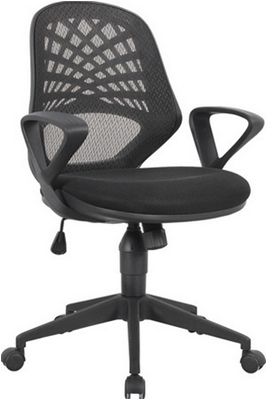 Lattice Mesh Back Operator Armchair with Fluted Black Nylon Base