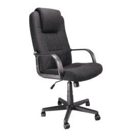 Bravo High Back Executive Armchair