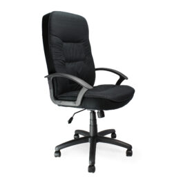 Coniston (Black) High Back Fabric Executive Office Armchair