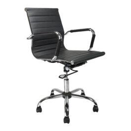 Aura (Black) Leather Effect Executive Armchair