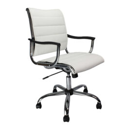 Carbis (White) Leather Effect Armchair