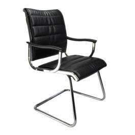 Carbis (Black) Visitors Designer Armchair