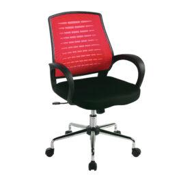 Carousel (Raspberry) Mesh Back Operator's Chair