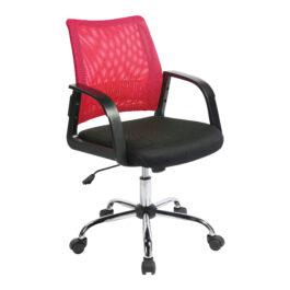 Calypso (Raspberry) Mesh Task Operator Chair