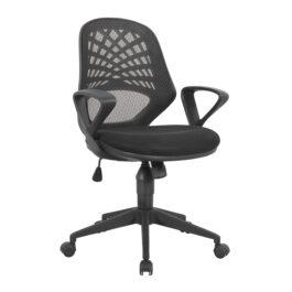 Lattice (Black) Mesh Back Operator Chair
